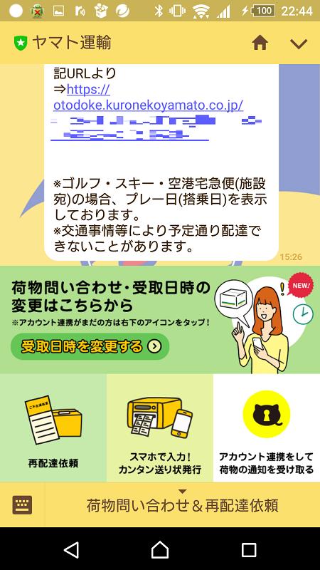 f:id:moss_san:20170620232133p:plain