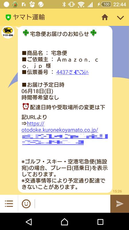 f:id:moss_san:20170620232139p:plain
