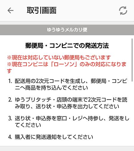 f:id:moss_san:20170621231150p:plain
