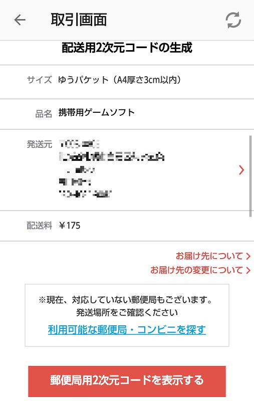 f:id:moss_san:20170621231244p:plain