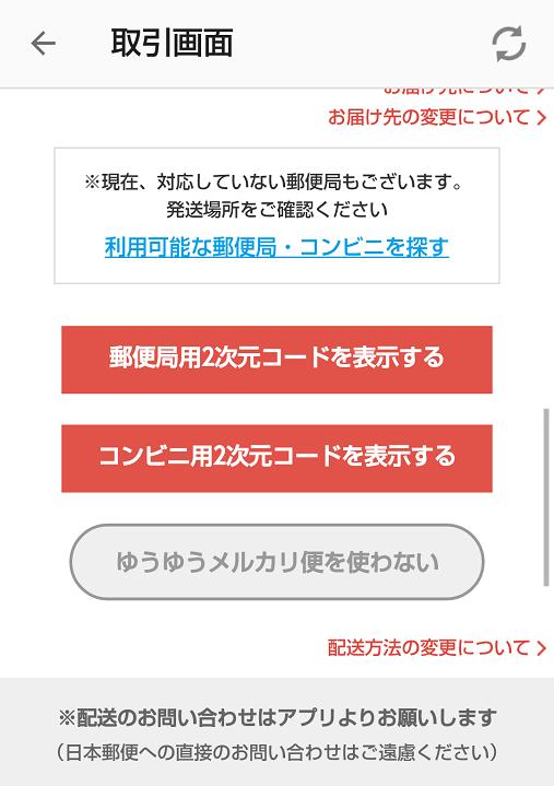 f:id:moss_san:20170621231540p:plain