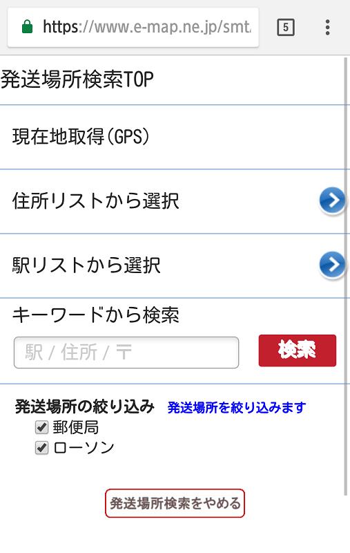 f:id:moss_san:20170621231609p:plain