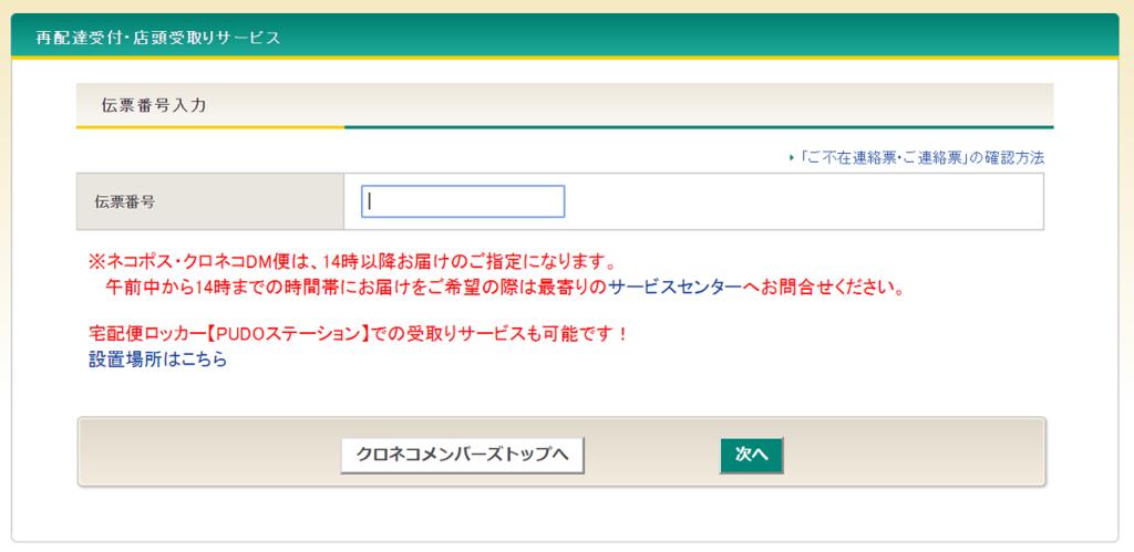 f:id:moss_san:20170624134058p:plain