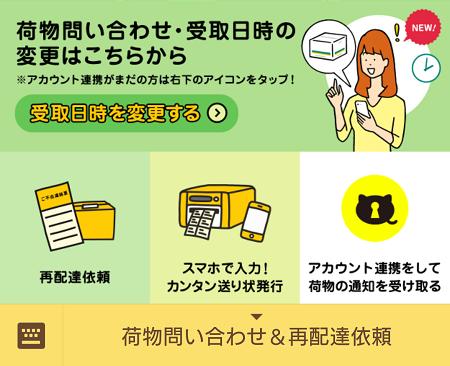 f:id:moss_san:20170625223635p:plain