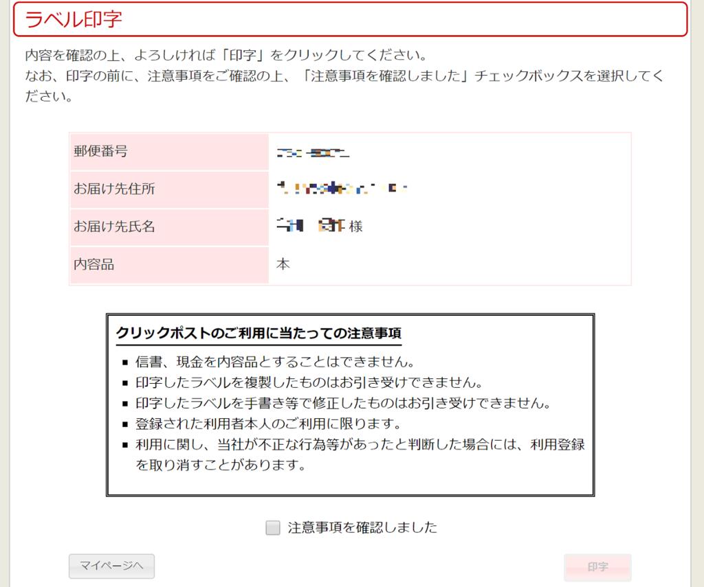 f:id:moss_san:20170627233500p:plain