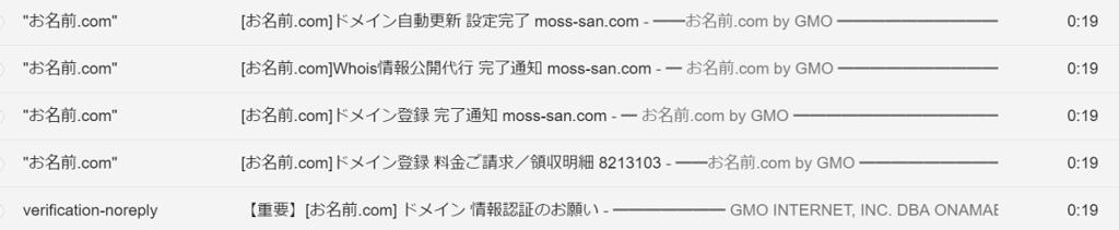 f:id:moss_san:20170702121431p:plain