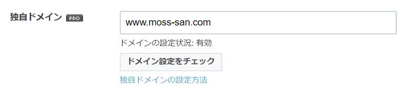 f:id:moss_san:20170702224346p:plain