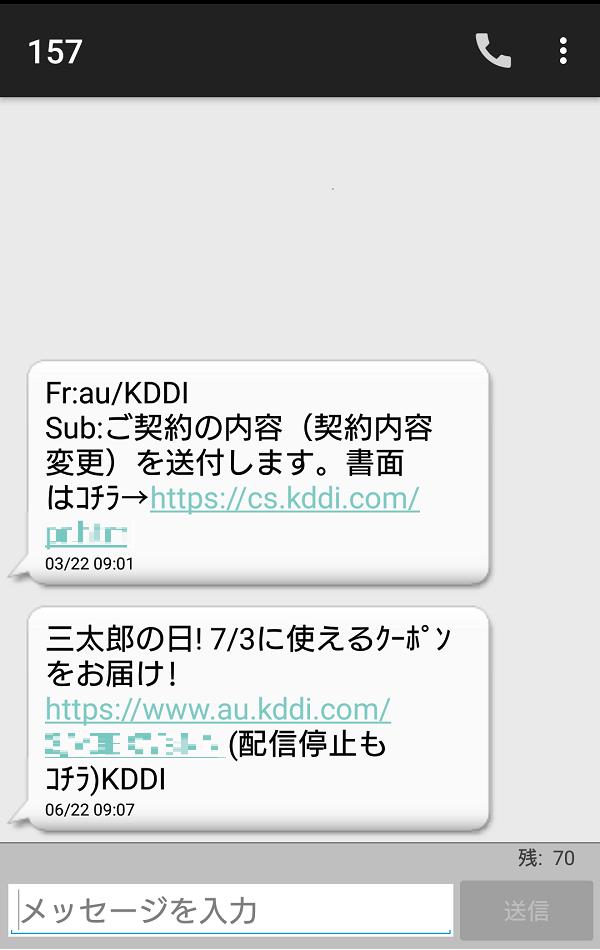 f:id:moss_san:20170704030925p:plain