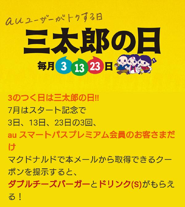f:id:moss_san:20170704031741p:plain