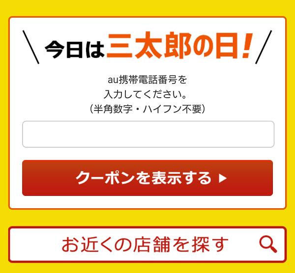 f:id:moss_san:20170704034149p:plain