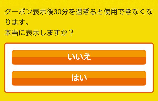 f:id:moss_san:20170704035152p:plain