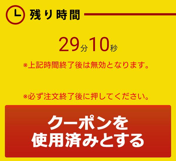 f:id:moss_san:20170704041454p:plain