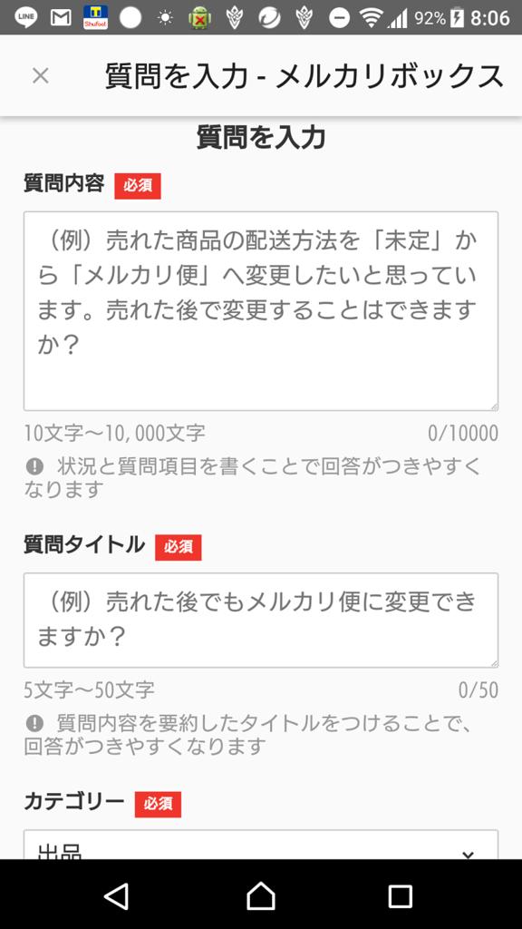 f:id:moss_san:20170708090359p:plain