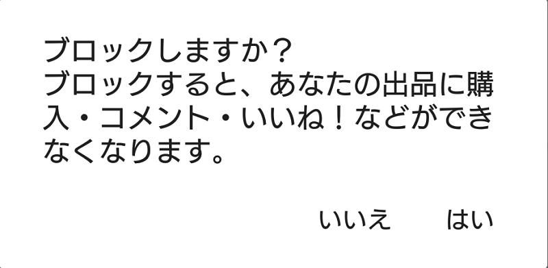 f:id:moss_san:20170708125138p:plain