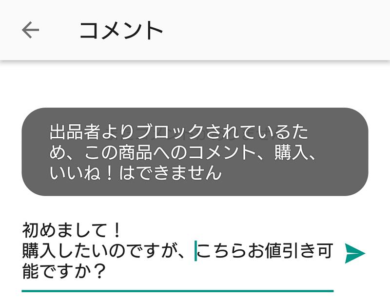 f:id:moss_san:20170709131914p:plain