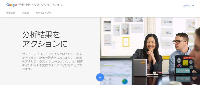 f:id:moss_san:20170709234124p:plain