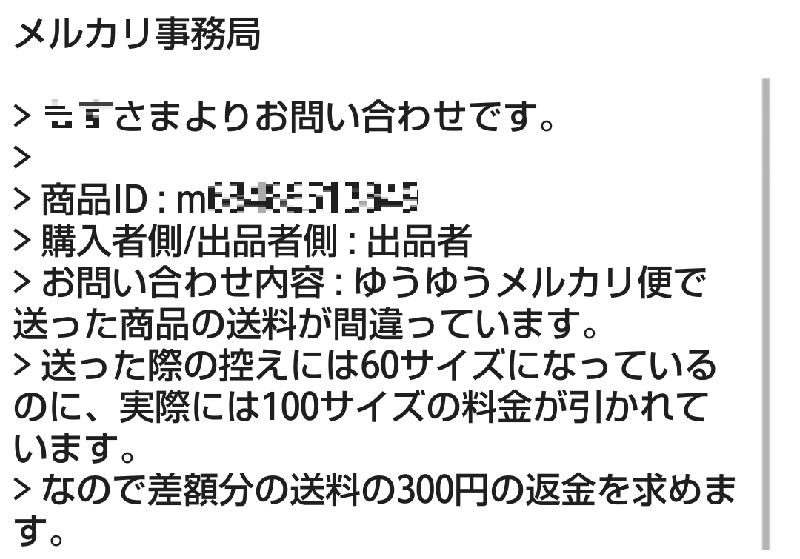 f:id:moss_san:20170712225524p:plain