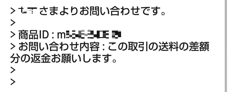 f:id:moss_san:20170712230421p:plain