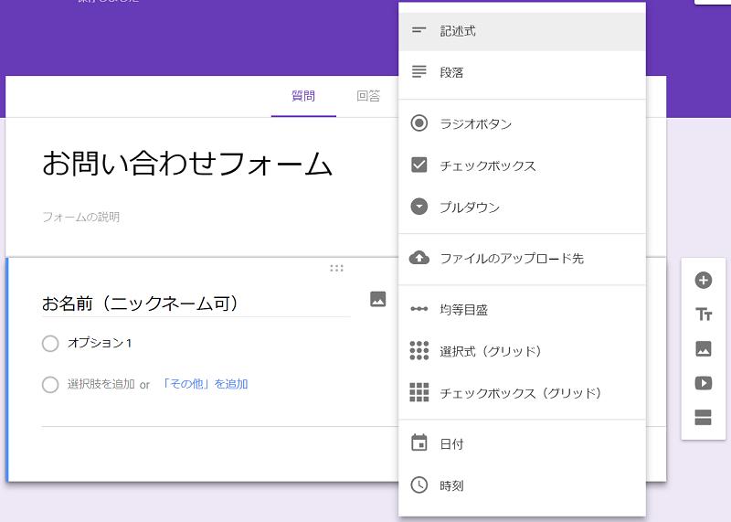 f:id:moss_san:20170717184541p:plain