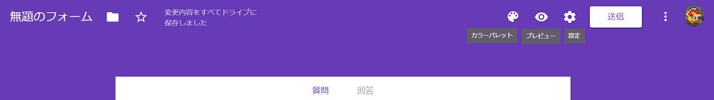 f:id:moss_san:20170717193919p:plain