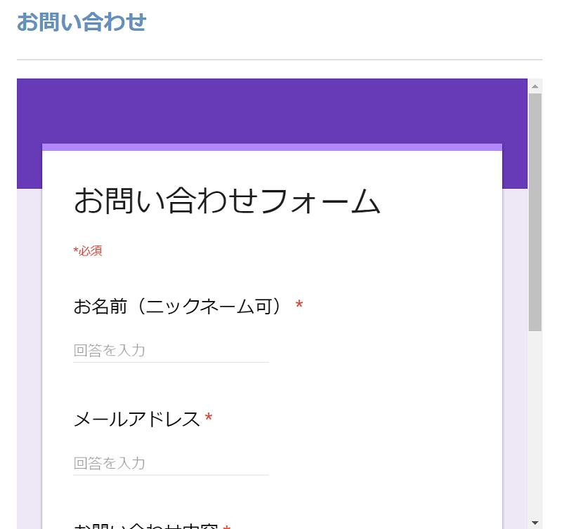 f:id:moss_san:20170717202917p:plain