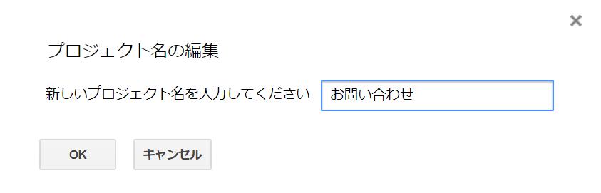 f:id:moss_san:20170717205419p:plain
