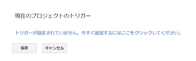 f:id:moss_san:20170717205559p:plain