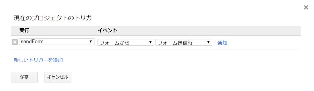 f:id:moss_san:20170717205806p:plain