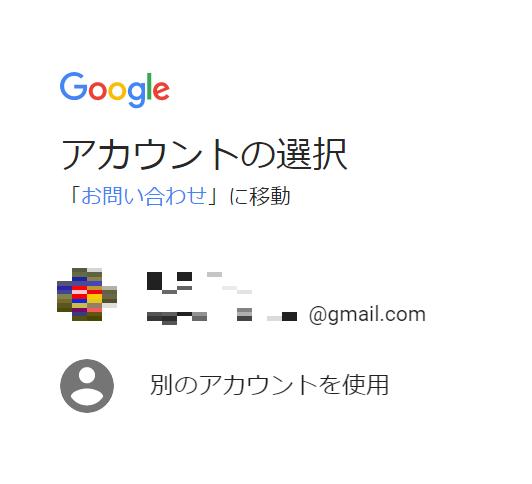 f:id:moss_san:20170717210101p:plain