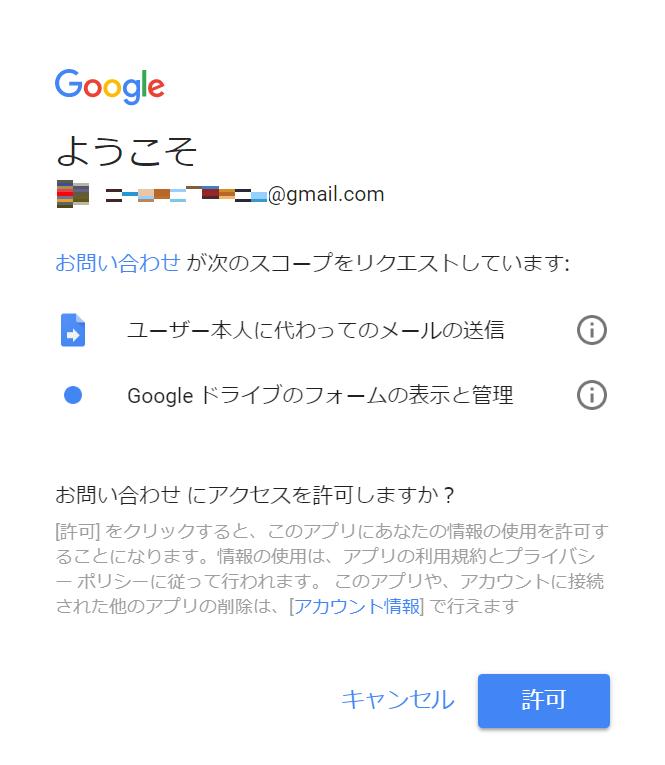 f:id:moss_san:20170717210146p:plain