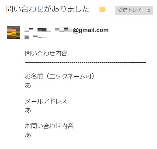 f:id:moss_san:20170717210250p:plain