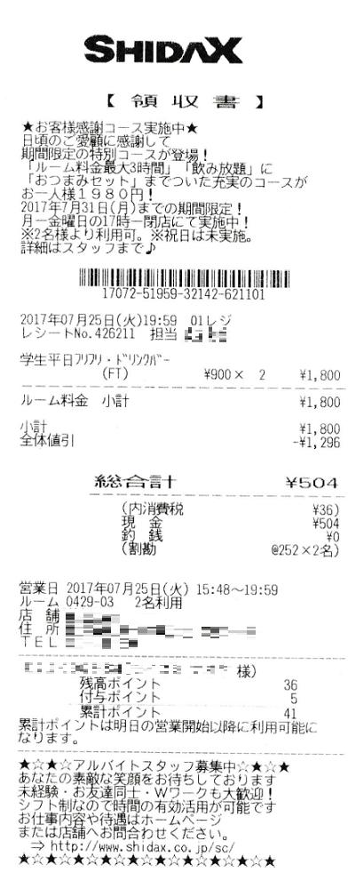f:id:moss_san:20170726221854p:plain