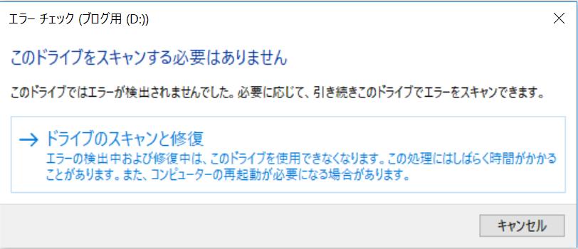 f:id:moss_san:20170731204811p:plain