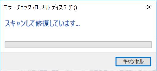 f:id:moss_san:20170731204911p:plain