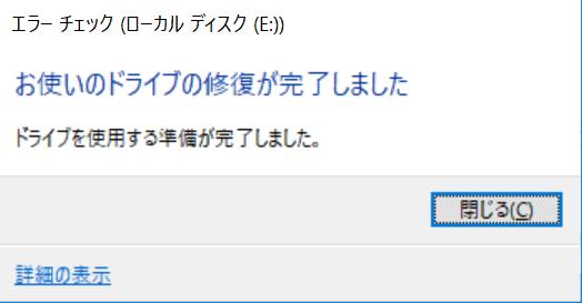 f:id:moss_san:20170731204926p:plain