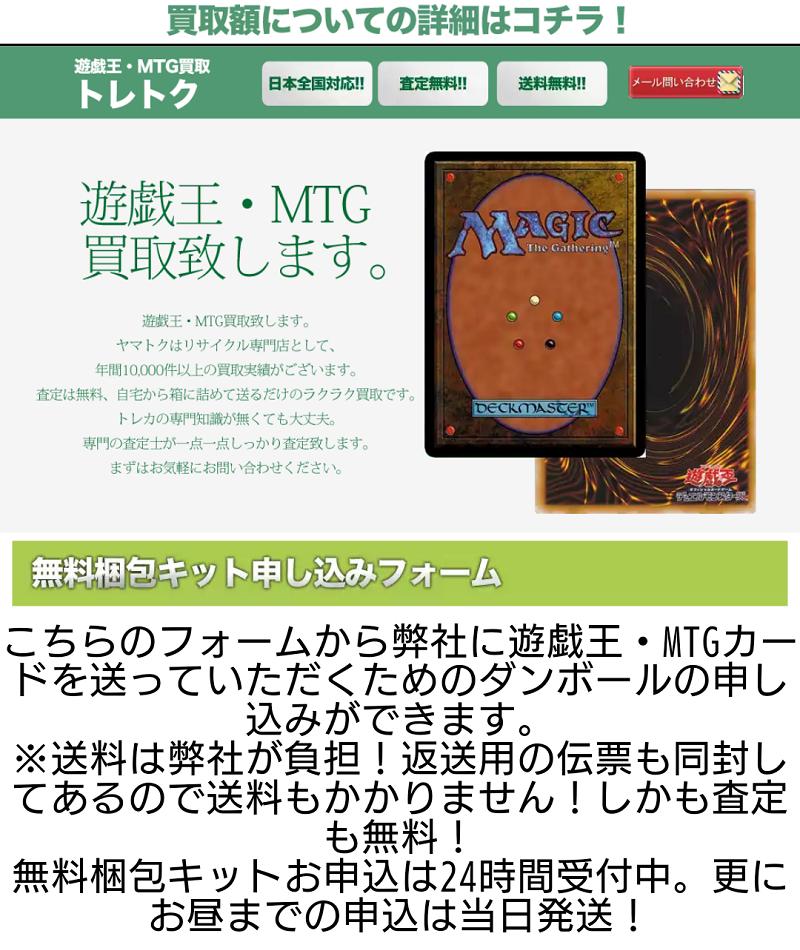 f:id:moss_san:20170805073449p:plain