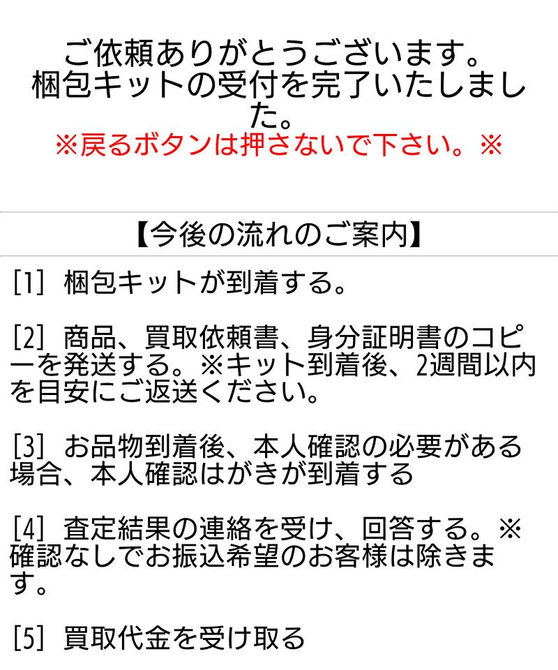 f:id:moss_san:20170805074101p:plain