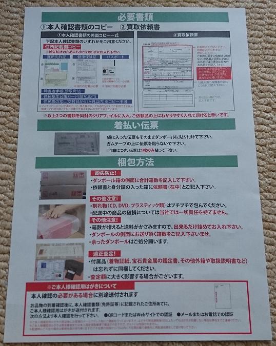 f:id:moss_san:20170805074309p:plain
