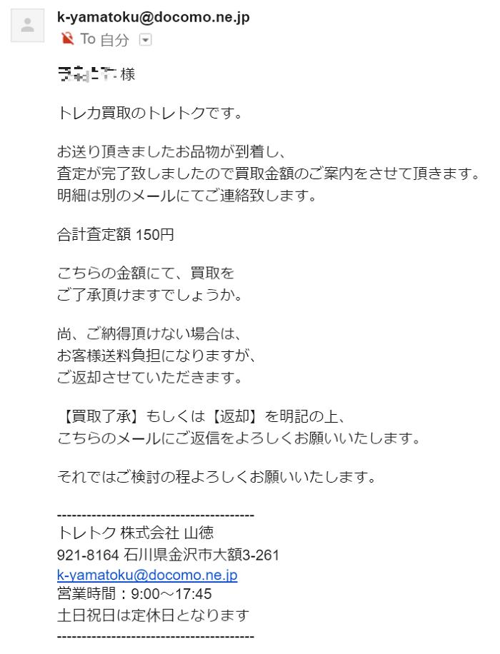 f:id:moss_san:20170805203645p:plain