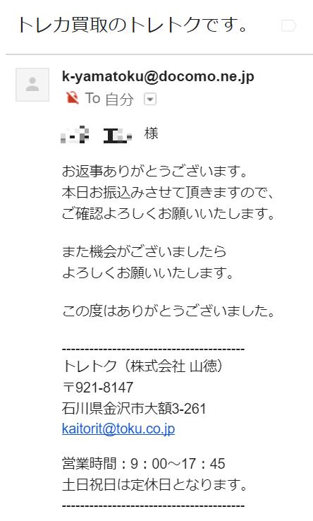 f:id:moss_san:20170805205244p:plain