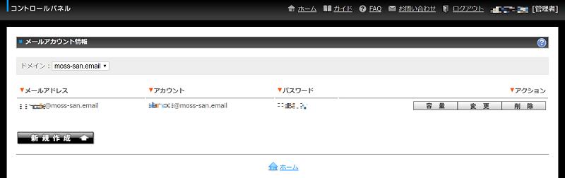 f:id:moss_san:20170806194743p:plain