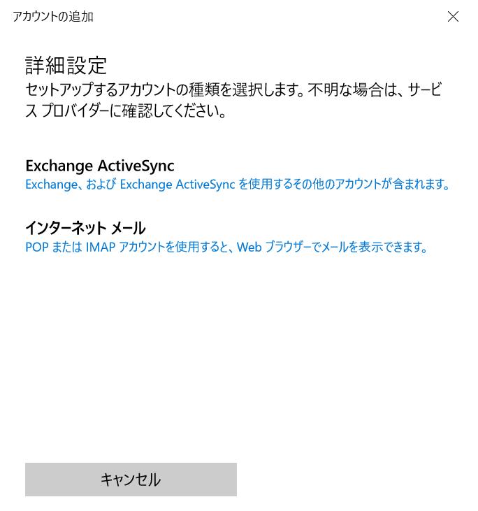 f:id:moss_san:20170812093246p:plain