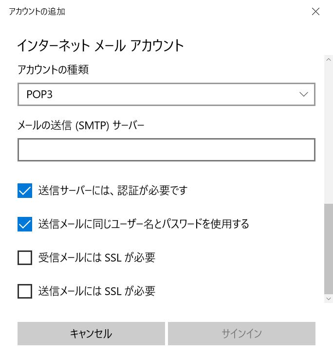 f:id:moss_san:20170812093943p:plain