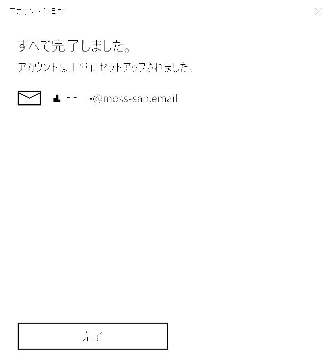 f:id:moss_san:20170812094010p:plain