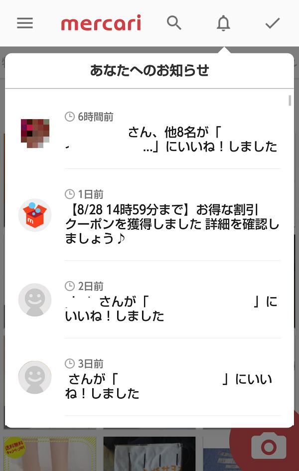 f:id:moss_san:20170818183908p:plain