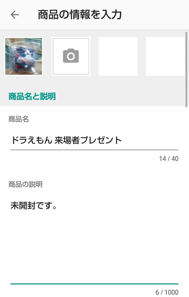 f:id:moss_san:20170818184115p:plain
