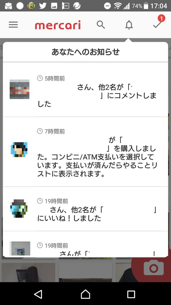 f:id:moss_san:20170818184210p:plain
