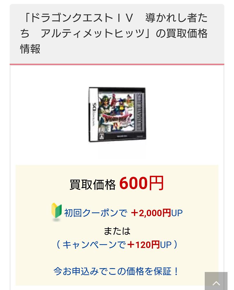 f:id:moss_san:20170823165443p:plain