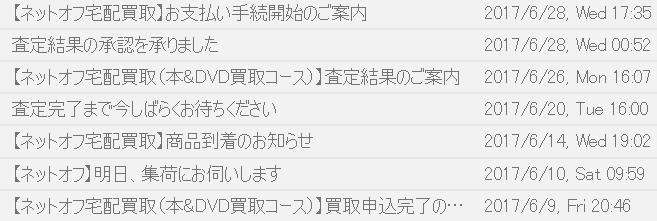 f:id:moss_san:20170823180803p:plain