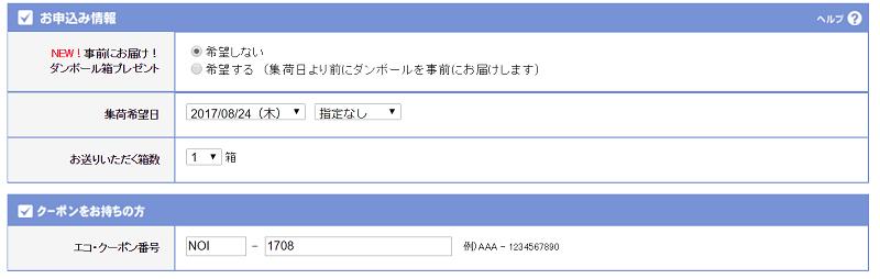 f:id:moss_san:20170823181337p:plain